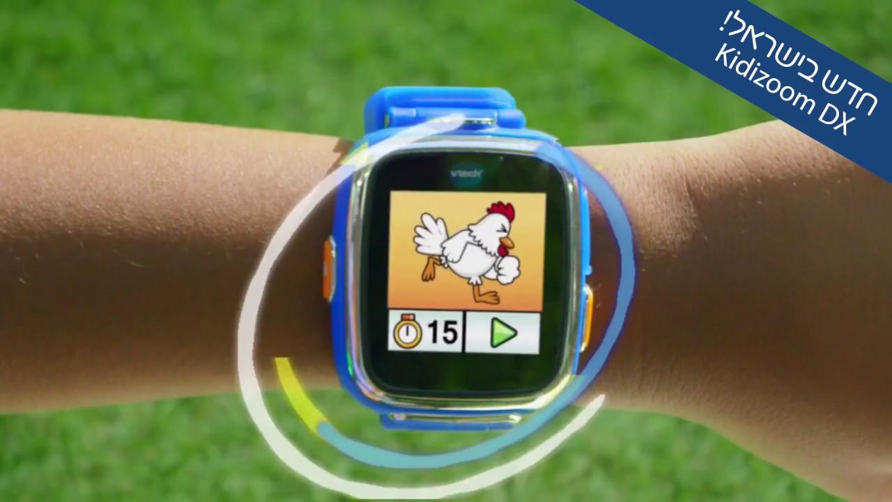 מודיעין VTech Kidizoom Smartwatch DX 2016 30 - YouTube BY-46