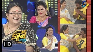 Cash, Sri Lakshmi, Jaya Lakshmi, Karate Kalyani, Geetha Singh, 25th May 2019 , Latest Promo