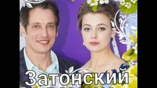 АННА-ДЕТЕКТИВ (ЗАТОНСКИЙ РОМАНС)