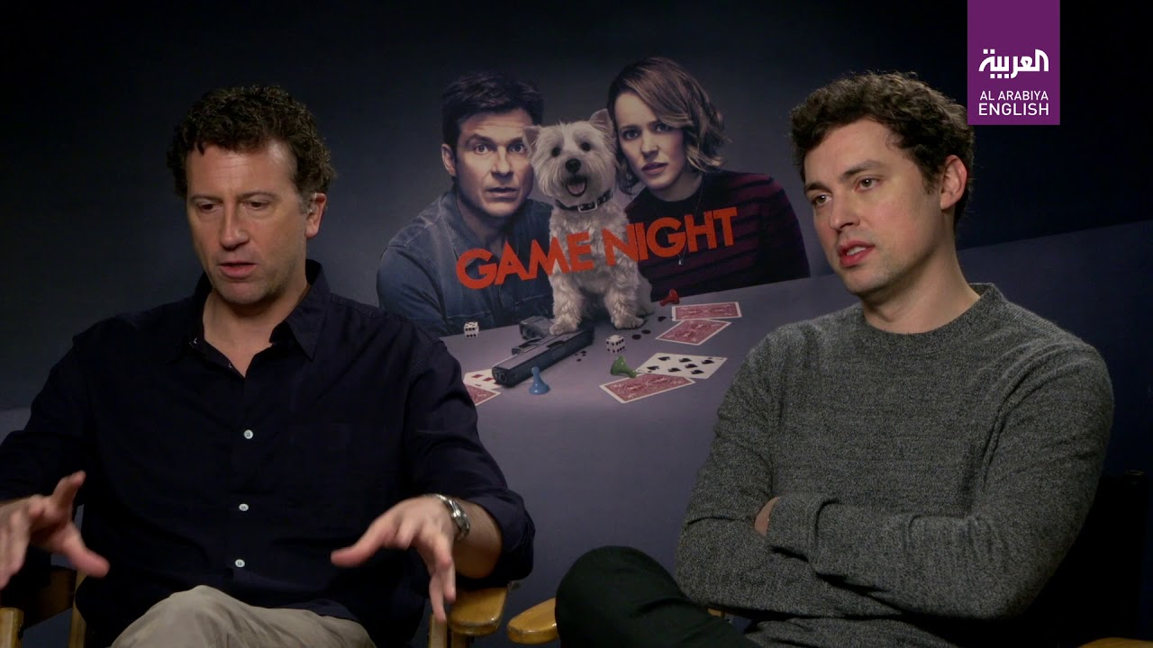 Game Night Directors John Francis Daley And Jonathan Goldstein Talk Stealing Jason Bateman S Movie