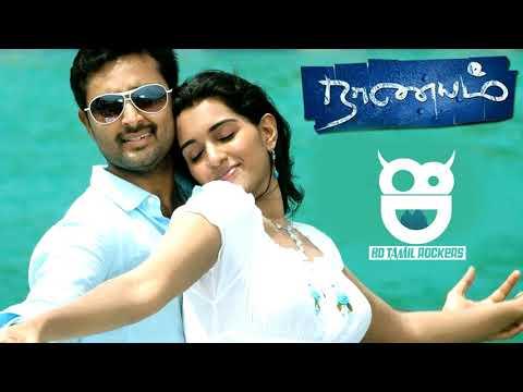 Naanayam - Naan Pogiren - 8D Audio  | Prasanna, Sibi Raj | James Vasanthan