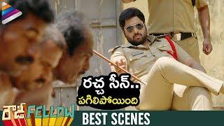 Download Video Nara Rohit Inspires Police   Rowdy Fellow Movie Best Scenes   Rao Ramesh   Telugu FilmNagar MP3 3GP MP4