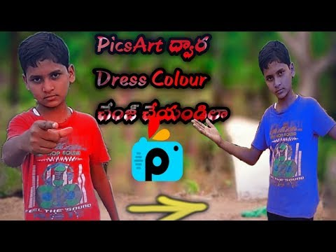 How to change photo dress colour