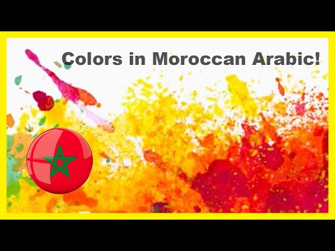 How to say the Colors in Moroccan Arabic - Darija