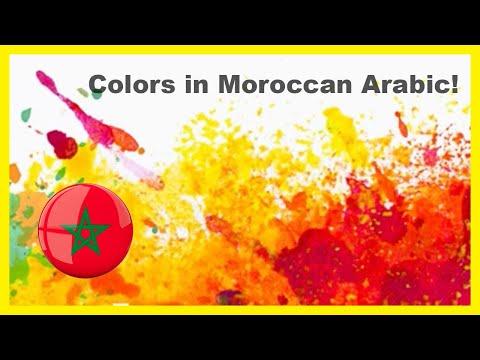 Colors in Moroccan Arabic - Darija