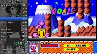 Kirby Super Star 100% speedrun in 1:20:04