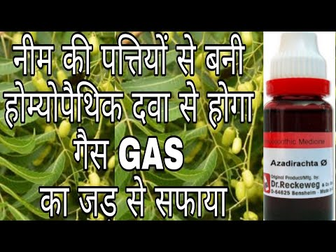 गैस से छुटकारा|| Gas treatment||flatulence treatment in hindi ||URDU ||BANGLA ||NEPALI