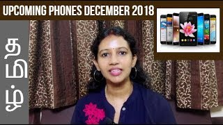 Top 9 Upcoming Mobile Phones - December 2018 in Tamil | New Smartphones - December 2018 in தமிழ்