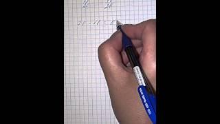видео Открытый банк заданий егэ математика 2017 базовый уровень