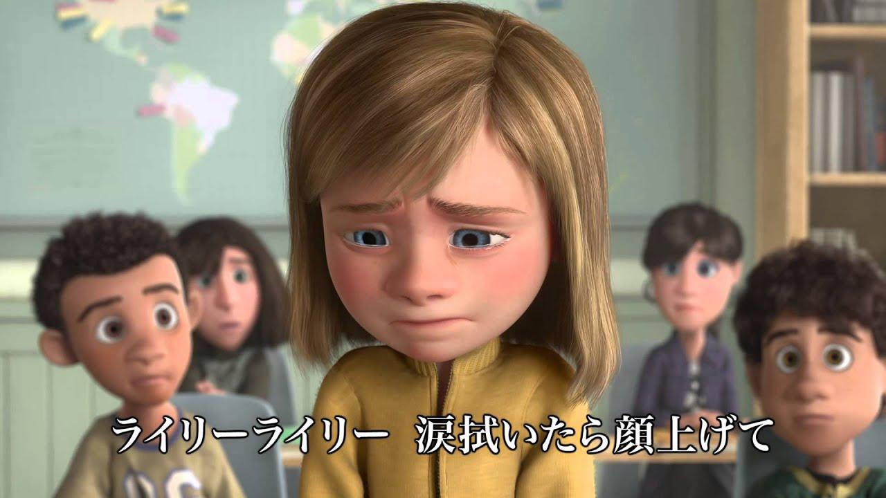 インサイド・ヘッド』DREAMS COM...