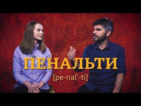 Rusia 2018: las frases imprescindibles en ruso que necesitas para el Mundial
