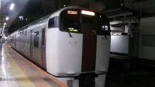 215系 ホリデー快速 ビューやまなし 立川駅 発車