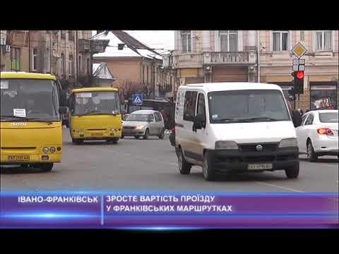 Зросте вартість проїзду у Івано-Франківських маршрутках
