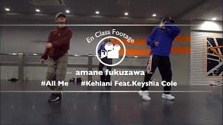 "amane fukuzawa ""All Me / Kehlani Feat.Keyshia Cole"" @En Dance Studio SHIBUYA SCRAMBLE"