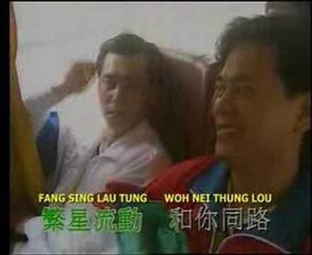 Peng You by Alan Tam (Cantonese)
