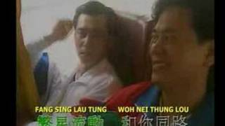 Video Peng You by Alan Tam (Cantonese) download MP3, 3GP, MP4, WEBM, AVI, FLV Mei 2018
