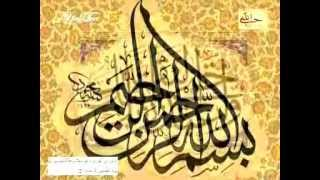 سورة الحجر qari wahid zafar qasmi surah al hajr with english translation