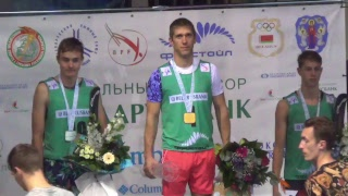 Открытый чемпионат Беларуси по фристайлу