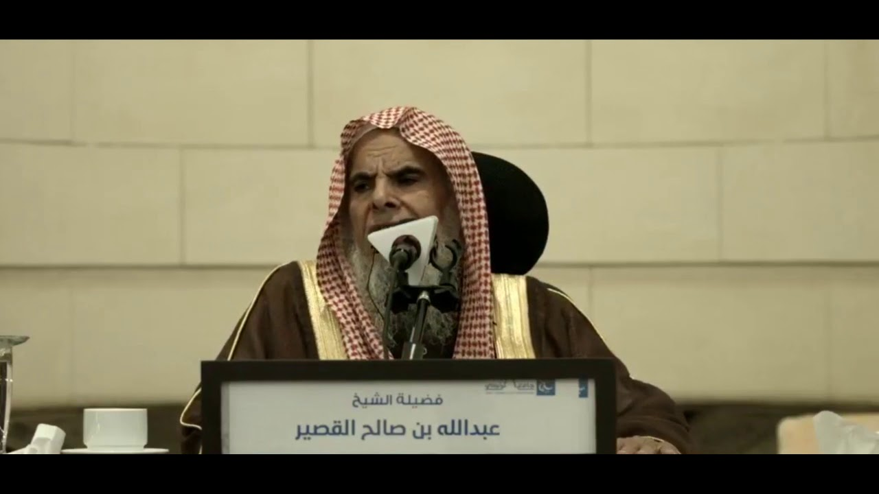 الصلاة أظهر أعمال المتقين   فضيلة الشيخ عبدالله القصير حفظه الله