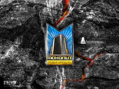 S.T.A.L.K.E.R ЧН Война группировок За великий Монолит!