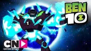 Ben 10 | Schockrock AW2 | Cartoon Network