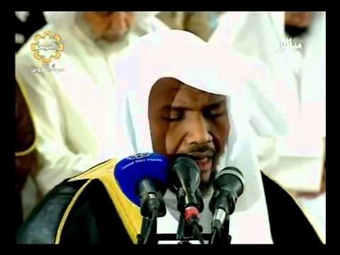 Amazing Qiraat By Sheikh Abdulrashid Sh. Ali Sufi (AS SOMALI)  Taraweeh 1433,  Kuwait