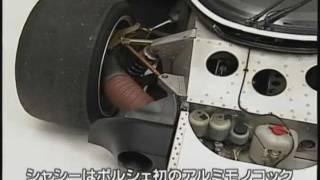[GroupC] Porsche 962C (962-134) Works spec [Gr.C]