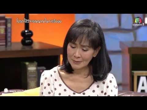 Weeknight Show คุยเปิดกรรมกับเจน ญาณทิพย์ - เทป 13 (18 ธันวาคม 2557)