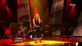 T - Did you forget, 티 - 잊었니, Music Core 20070414