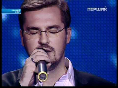 """""""Ніколи"""" Александр Пономарев"""