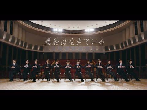 乃木坂46 『風船は生きている』Short Ver.