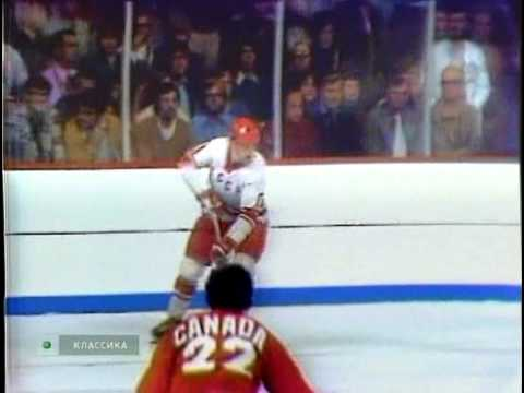 Суперсерия СССР   Канада 1972 год  3 игра