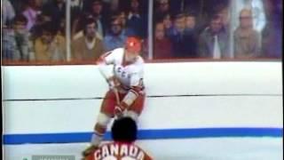 Суперсерия СССР   Канада 1972 год  3 игра(Перед Вами первое