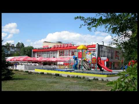 Прогулка по АРТЕМОВСКУ.Artemovsk (Donetsk region)
