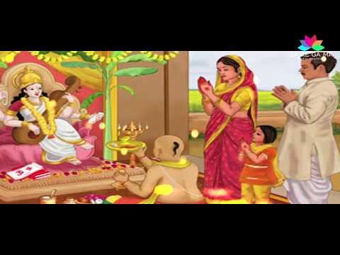 SaReGaMa Music Academy l Wishes Vasant Panchmi l Saraswati Puja