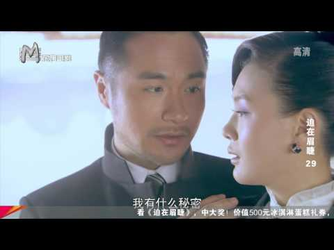 Extremely Urgent 迫在眉睫 Ep 29 HD