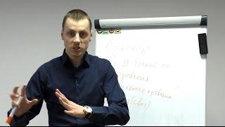 видео бизнес презентация
