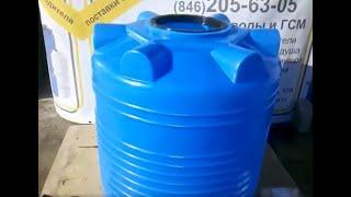 Емкость для воды или топлива (установка отвода)