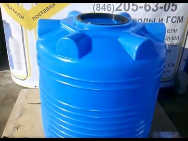 Как Приделать Кран К Пластиковой Бочке Видео