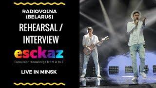ESCKAZ in Minsk: Radiovolna - Dress Rehearsal and Interview