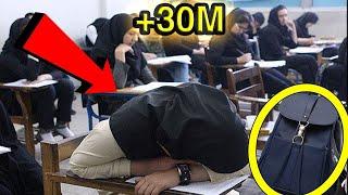 ظنوا أن هذه الطالبة تغش... و لكن ما وجدوه بحوزتها جعلهم ينفجرون بالبكاء!!