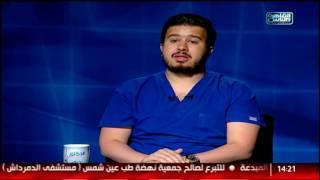 القاهرة والناس | التقنيات الحديثة فى علاج مشاكل الأسنان وتجميلها مع دكتور كريم إبراهيم فى الدكتور