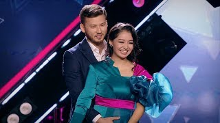Арман и Аша - Ау жаным   Gakku Дауысы 2019