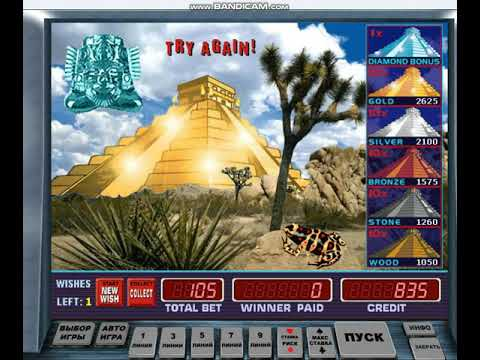 Старые пирамиды бонус