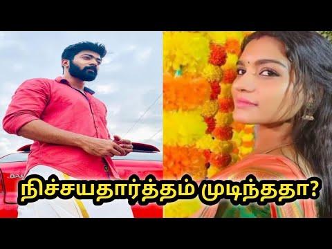 Download Shabana & Aryan : நிச்சயதார்த்தம் முடிந்ததா??