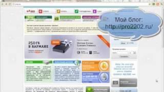 Выбор домена.Регистрация домена