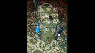 тревожный чемодан-рюкзак (+18)