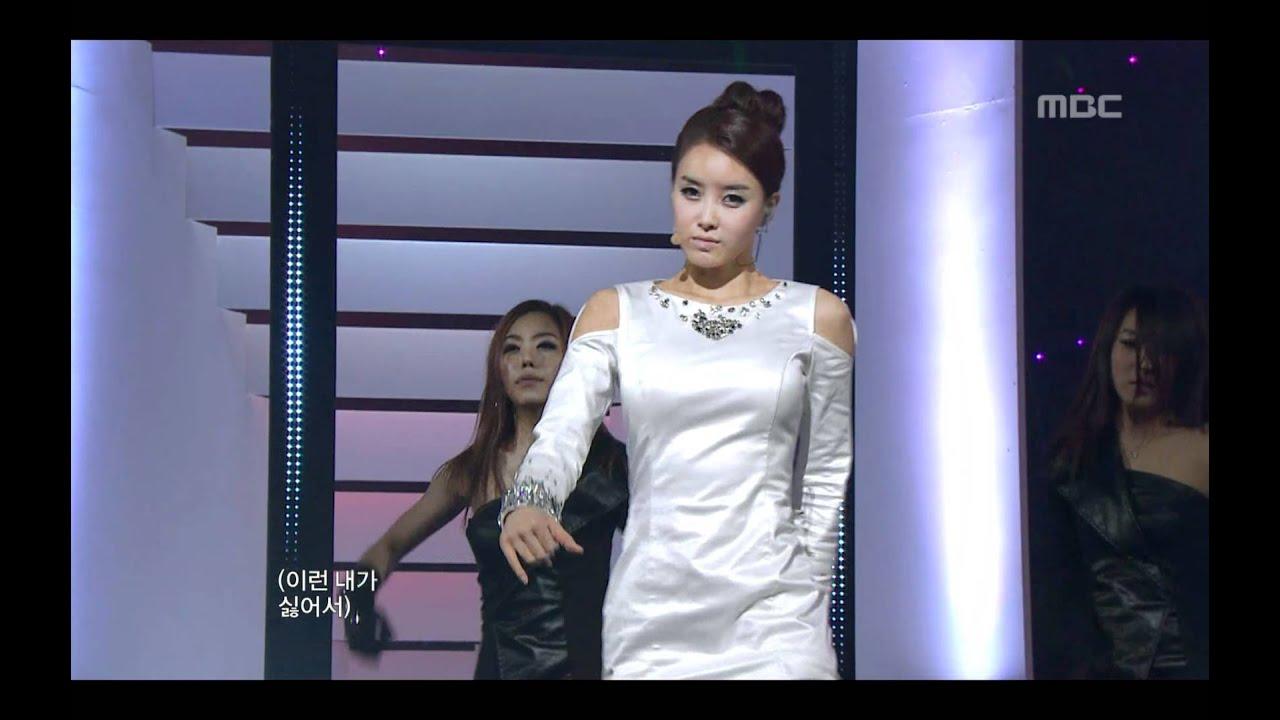 Download Ahn Jinkyoung - Bad Love, 안진경 - 못된 사랑, Music Core 20100227