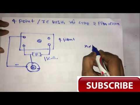 IC MIC 4 PIN SOLUTION .4 पिन IC माइक की जगह Galaxy Pin Mic Wiring Diagrams on