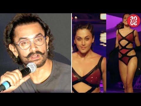 Aamir Talks About 'Secret Superstar's New Song | Taapsee Copies Deepika In 'Judwaa 2' Trailer